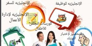 معلمة تأسيس بالرياض0537655501
