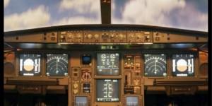 تدريب صيانة طائرات