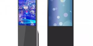 شاشات عرض دعائية طولية تفاعلية